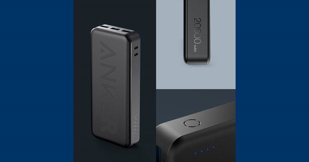 Ankerの2ポート同時充電機能搭載しフル充電が早いモバイルバッテリー「Anker PowerCore II 20000」