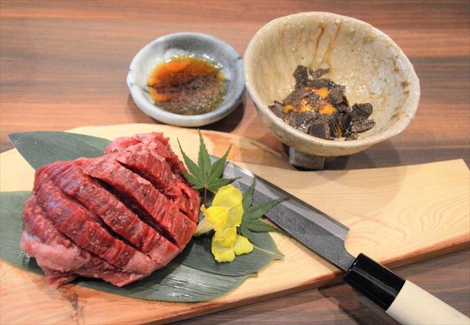 kitashinchiharami