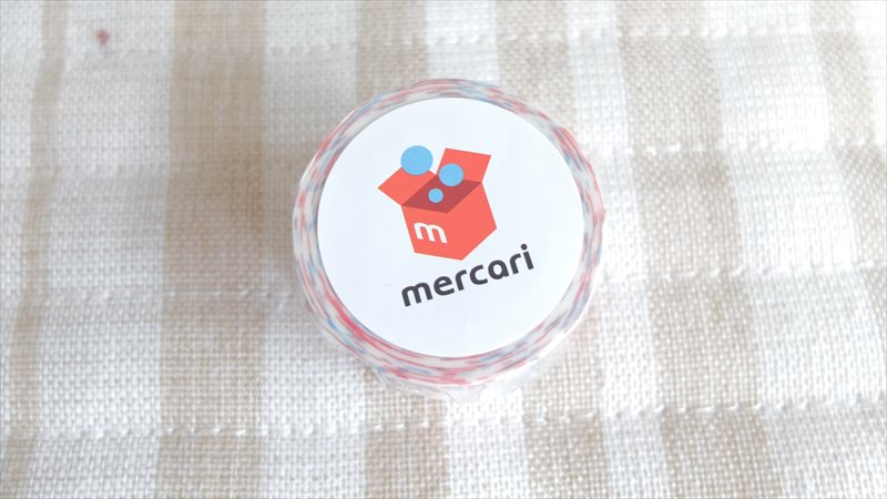 mercarikit