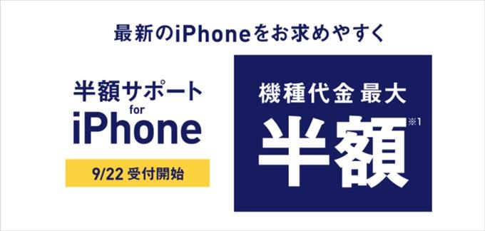 SBhangakuiPhone