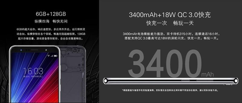 Hisense V+ (ハイセンス スマートフォン Vplus)