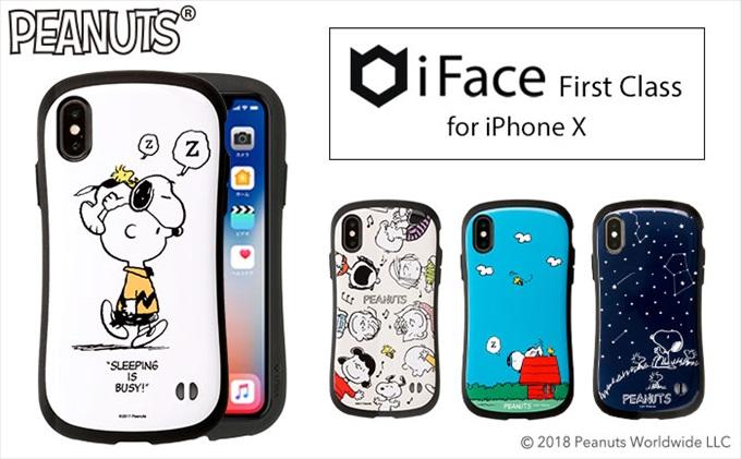 チャーリー・ブラウン スヌーピー iFace First Classケース「PEANUTS」