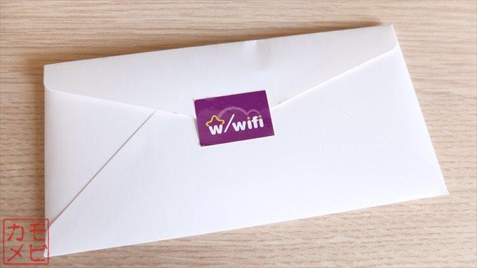 withwifi ウィズワイファイ