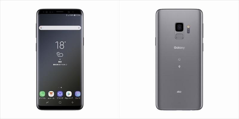 Galaxy S9 SCV38 au
