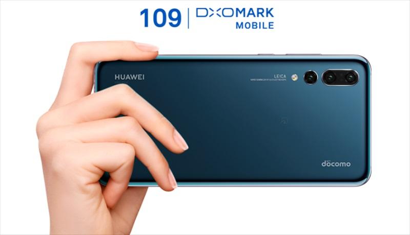 Huawei P20PRO HW-01K