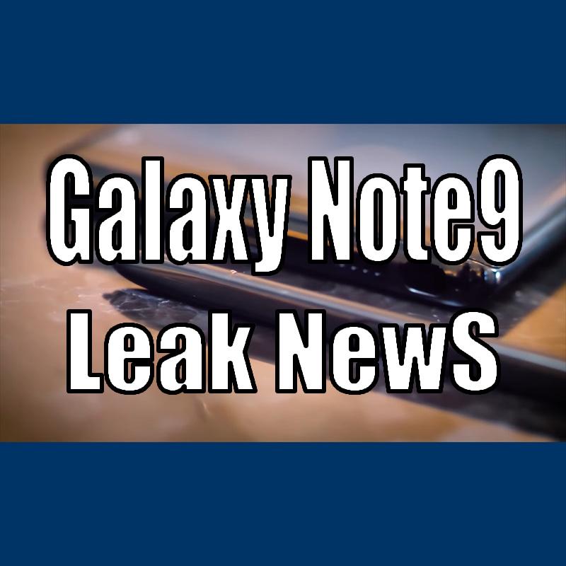Samsungの GalaxyNote9リーク情報