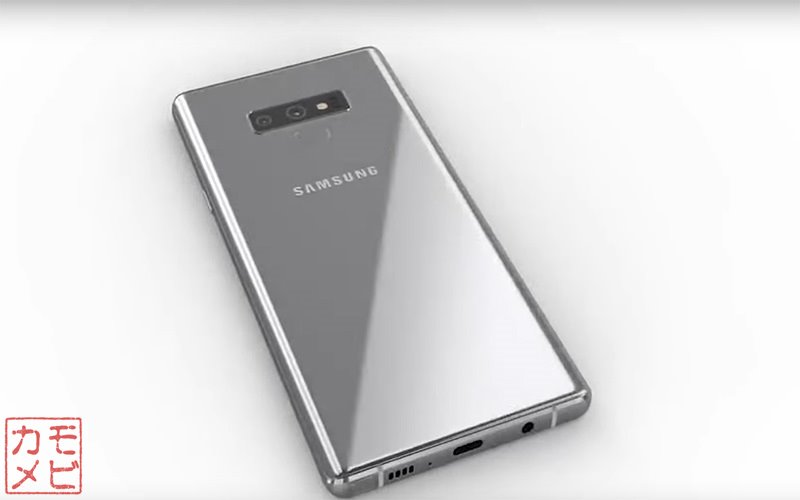 Samsungの GalaxyNote9に関するリーク情報