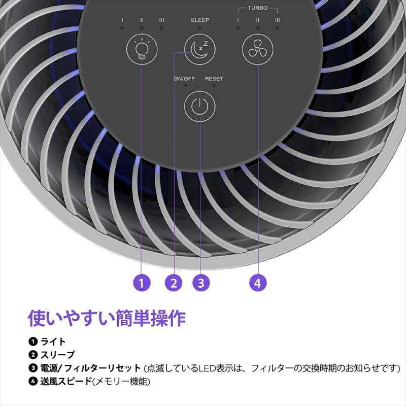 VAVAの空気清浄機『VA-EE014』