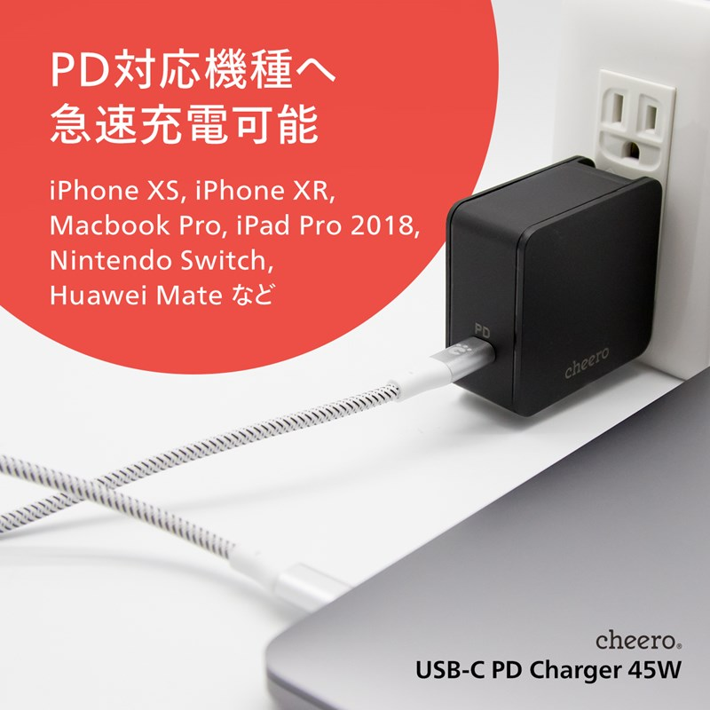 cheeroのUSBtypeC超高速充電アダプターcheero USBtypeC PD Charger 45W