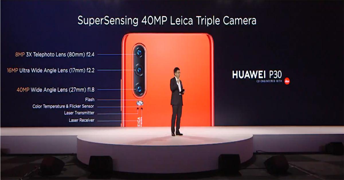 Huawei P30は最大4000万画素のLeicaのトリプルカメラ搭載