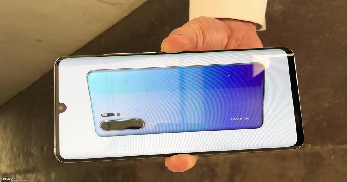 Huawei P30 Proのリーク画像
