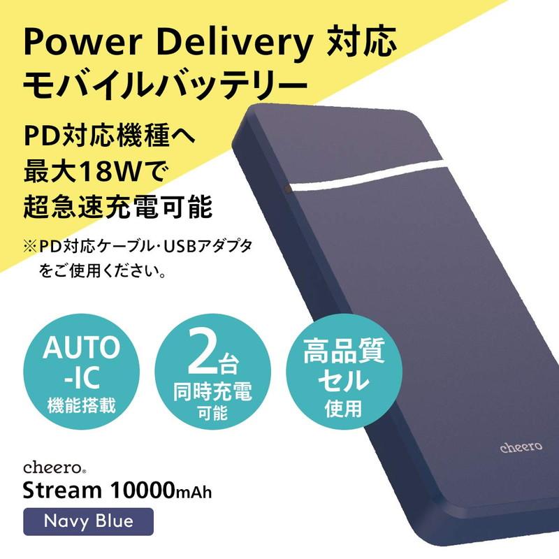 最新の急速充電規格であるPowerDeliveryに対応