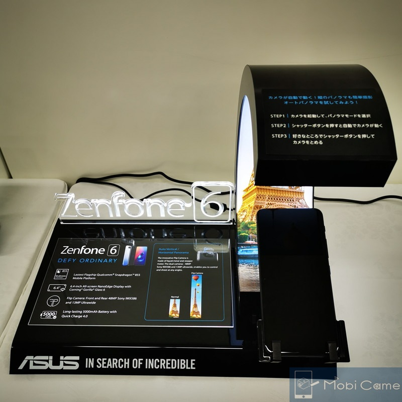 A部ツアー2019に展示されていたZenFone6(ZS630KL)フリップカメラ