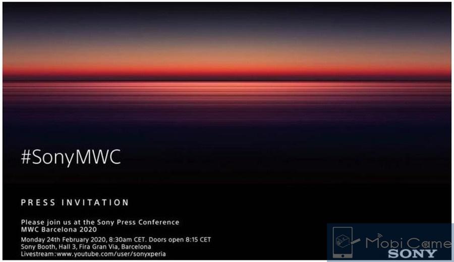 ソニーがMWC2020の招待状を各メディアへ送付
